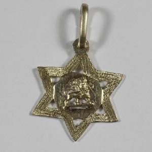 Ethiopian star necklace - Beta Israel