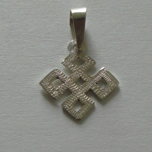 ethiopian cross necklace - Gojam